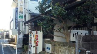 川ふじ旅館
