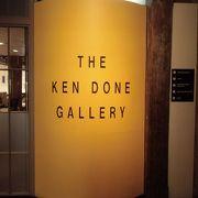 久しぶりに見たケン・ドーーンの作風は少し変わっていた
