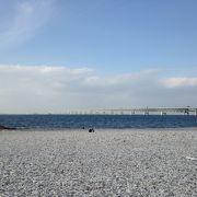 面白いビーチです!!