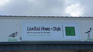 ラニカイホーム+スタイル