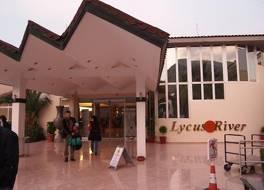 Lycus River Thermal Hotel 写真