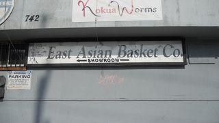 イースト アジアン バスケット カンパニー