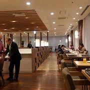 札幌国際ホテルのメインダイニング