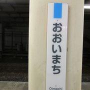 JR大井町駅