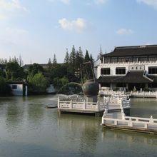 蘇州水郷風情民俗園