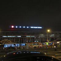 ホテルの目の前は台北駅
