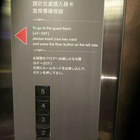エレベーターの一般フロアー用押釦