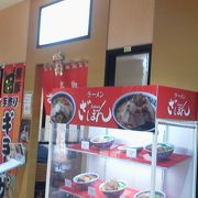 普通に美味しい鹿児島ラーメン。駅直結ビルの中で便利です。