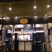 やっぱりおいしいサンバレーの中華料理ブッフェ!