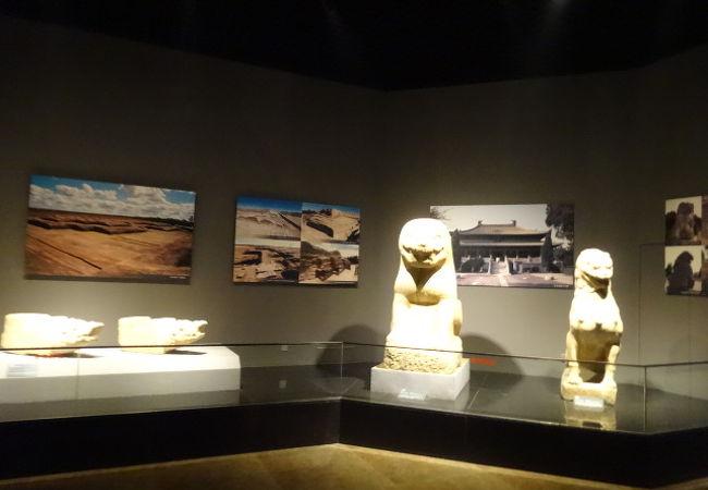 河北省博物館