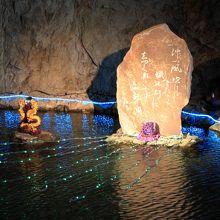岩屋橋からの景観も良し、洞窟内では石造物やイベントも♪