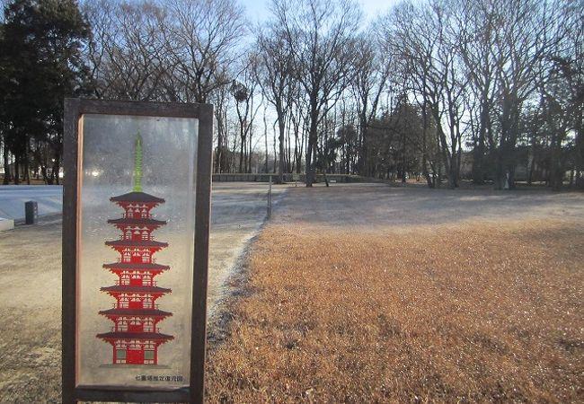 東大寺様式の伽藍配置が再現されています。