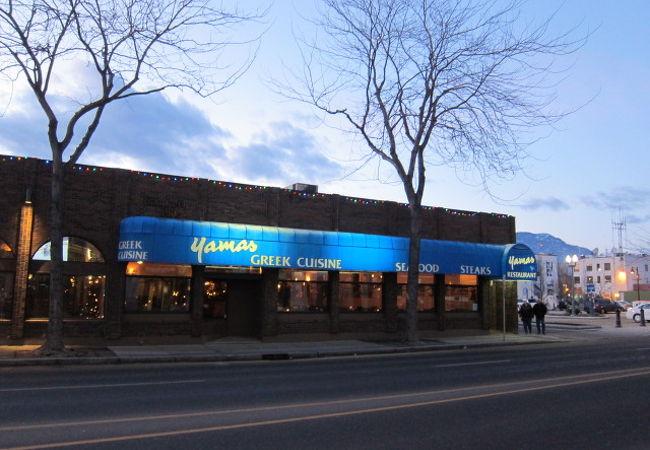 Yamas Tavern