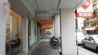 知足常楽 (復興店)