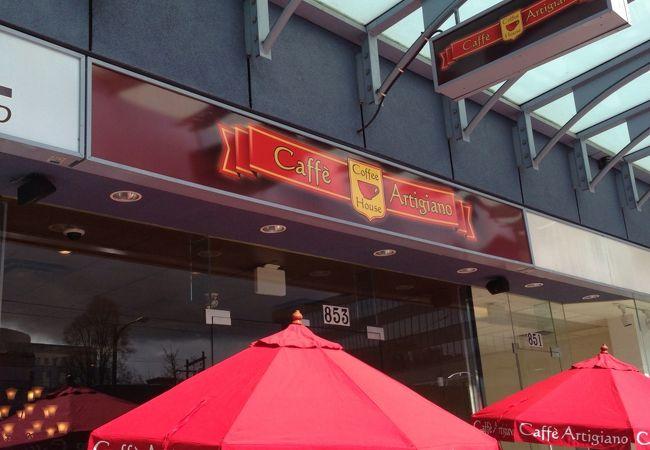カフェ アルティジャーノ (ブロードウェイ店)