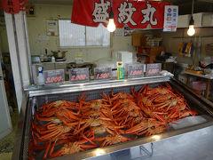 糸魚川のツアー