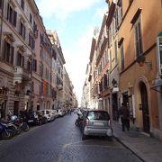 スペイン広場からポポロ広場に続く通り