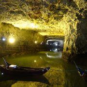 地下の巨大要塞、北海坑道