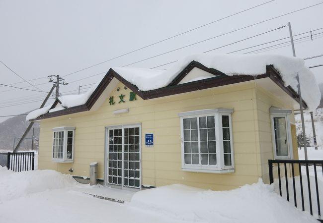 道南の難所が一息ついた礼文華の集落にある駅