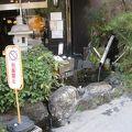 日本名水百選の宿