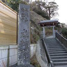 成就院(神奈川県鎌倉市)
