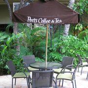 コナコーヒーとアイスクリーム最高のコンビネーション