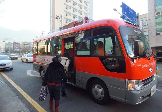 新世界免税店 海雲台無料シャトルバス