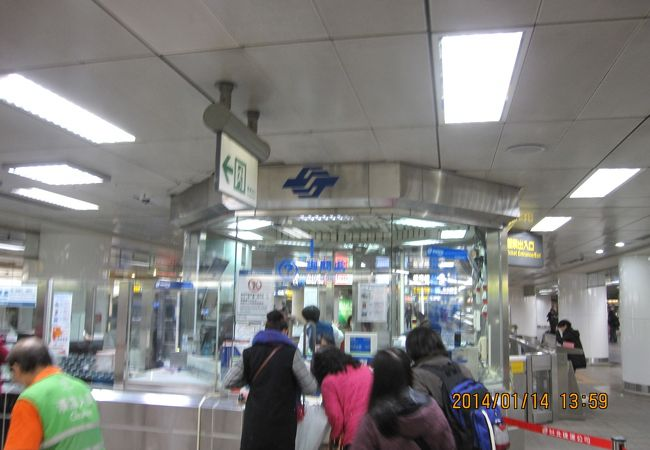 MRT台北駅の窓口でカード返却しました