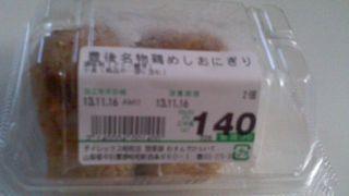 ダイレックス (昭和店)