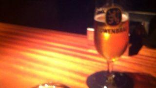 corco Bar