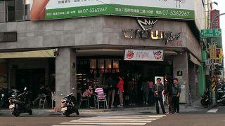金鑛咖啡 (堀江門市店)
