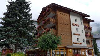 Hotel-Steakhouse Cheminee