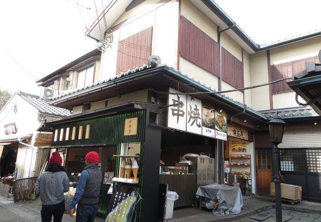 野宮神社への入口にあるテークアウトのお店。