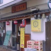 松山城観光のあとで