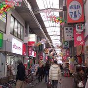 ごった煮感たっぷりの商店街。ここは、日本?まるで台湾。