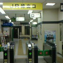 JR線出口