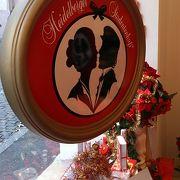 有名なチョコレート屋さん