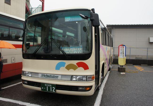 おくのと号 (北陸鉄道)