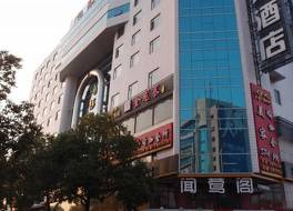 Shan Hu Hotel Guilin