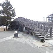 太鼓橋がありました。