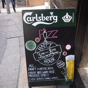 Carlsbergが多いわけ。そして店外飲みが安い!