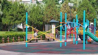 摩士公園 (4号公園)