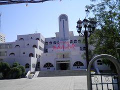 トルファン ホテル (吐魯番賓館) 写真