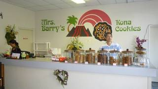 ミセス バリーズ コナ クッキー