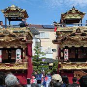 大名行列・山車祭