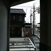 糸魚川駅近くの昔ながらの小さなパン屋さん