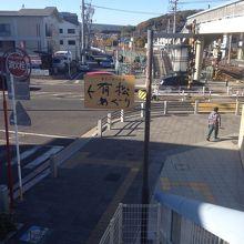 駅から街並みへ