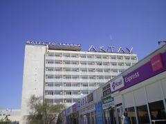 Aktau Hotel 写真