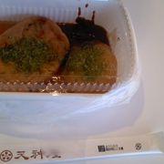 静岡おでんを購入しました
