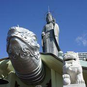 万国霊廟長崎観音